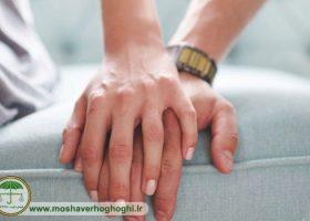 روابط نامشروع