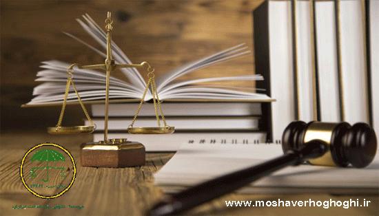 مشاوره حقوقی چک