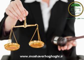حق داشتن وکیل