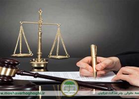 قرارهای قابل اعتراض در قانون
