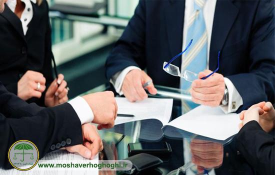 مشاوره حقوقی در تهران