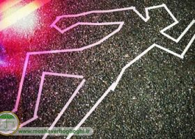 مشارکت در جرم قتل