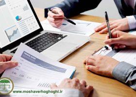 مراجع رسیدگی به امور مالیاتی