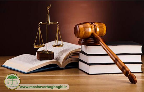 شرط داوری در قرارداد